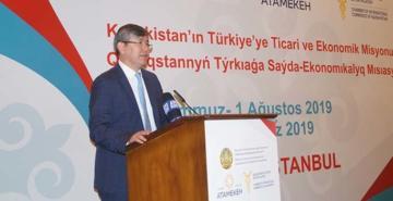 Türkiye ile Kazakistan'dan ortak hedef: Ticaret hacmi 10 milyar dolar olacak