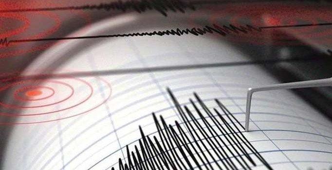 Japonya'da 6,3'lük deprem