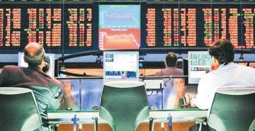 Merkez'in sert indirimine piyasanın tepkisi olumlu